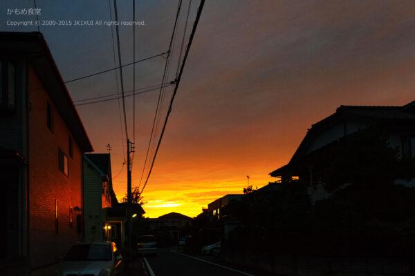 Town orange