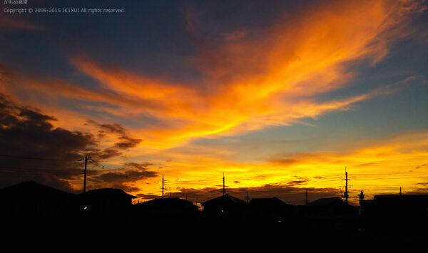 Orange sunset of 1