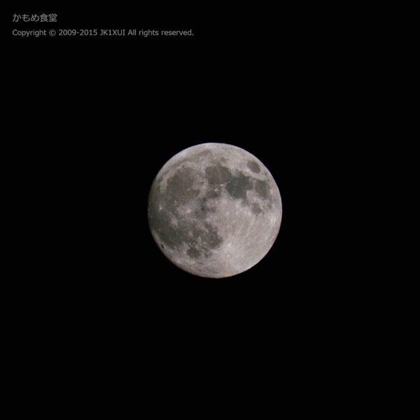 中秋の名月 月齢 13.8
