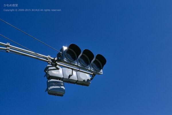 交通信号機 日本信号 K22M-M-T2K3