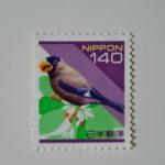 140円切手