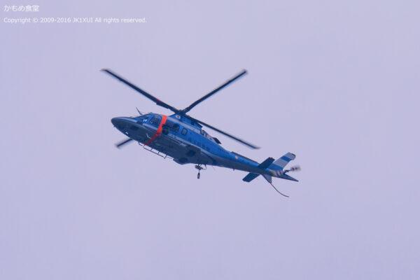 埼玉県警察航空隊 愛称「みつみね」アグスタ式A109E型