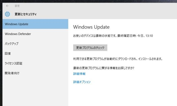 windows10-home-windows-update