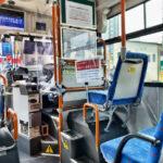 新型コロナ感染防止 バスの対策